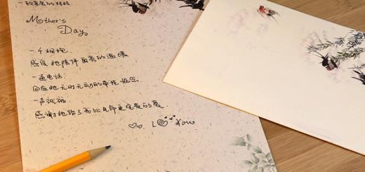 lettera-fascino-mani